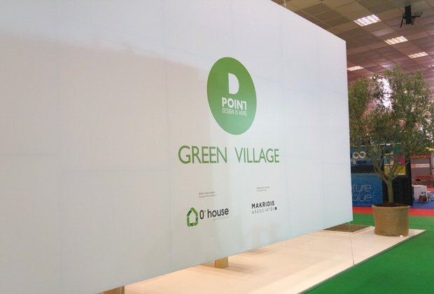 DPOINT GREEN VILLAGE 2016