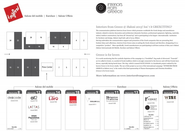 3_isaloni_2013_greek_participants_guide_620