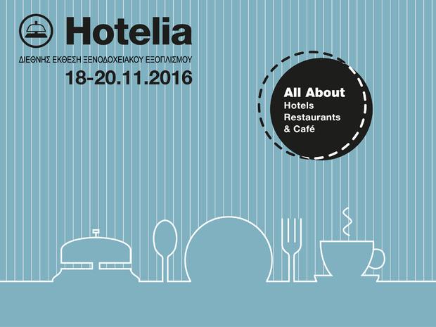 hotelia_2016_1_620