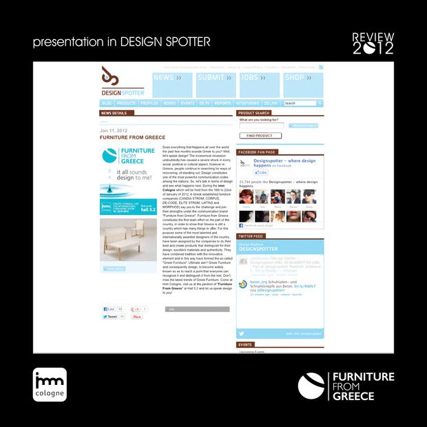 publicity on design spotter