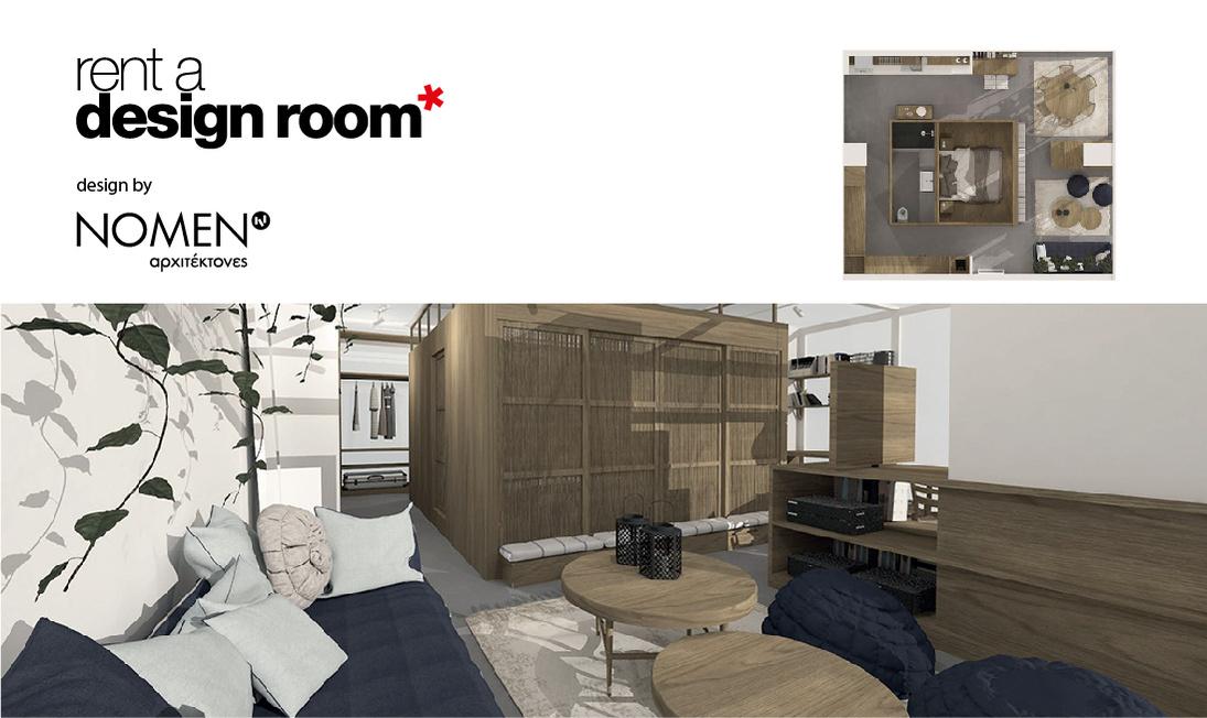 rent_a_design_room_nomen_1095